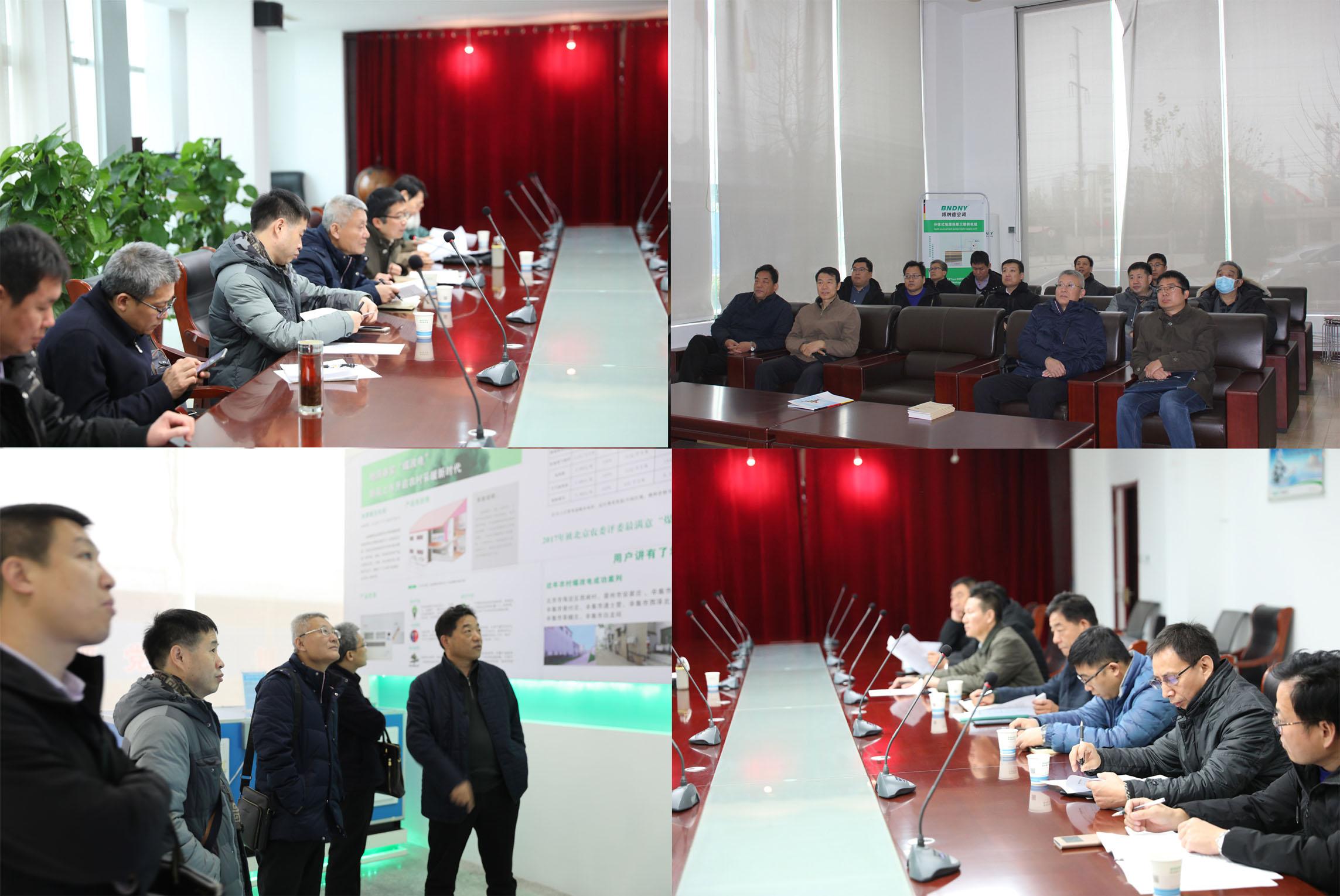 石家庄市发展和改革委员会领导到万博app苹果版下载公司参观调研