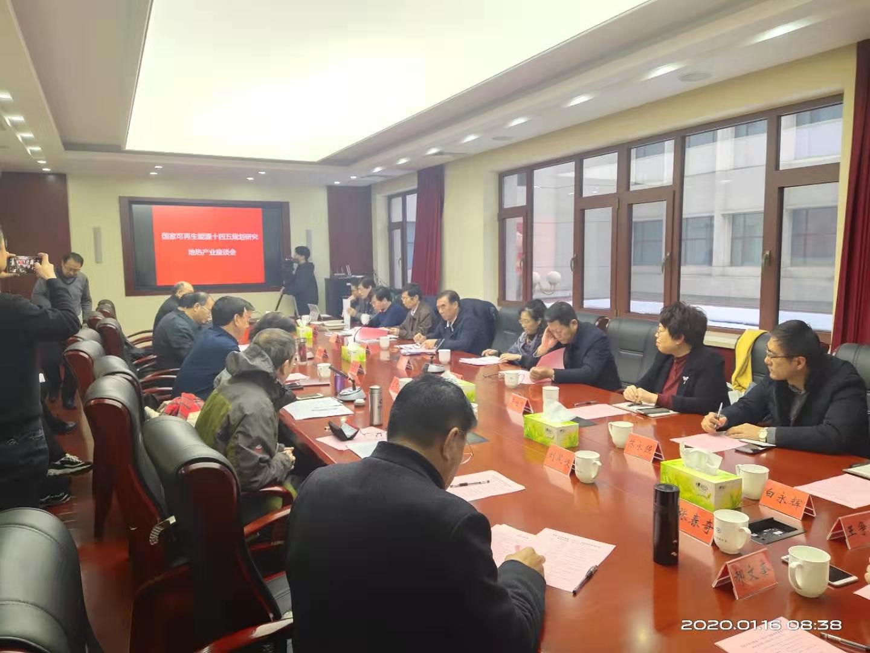 河北省地热开发利用产业的春天要来了