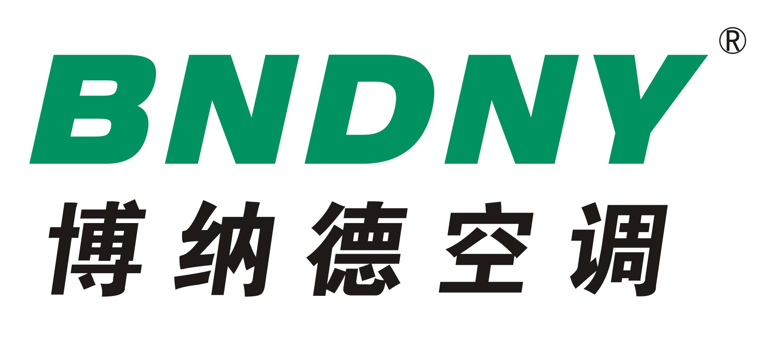 """第九标--万博最新app中标晋州市""""电代煤""""项目"""